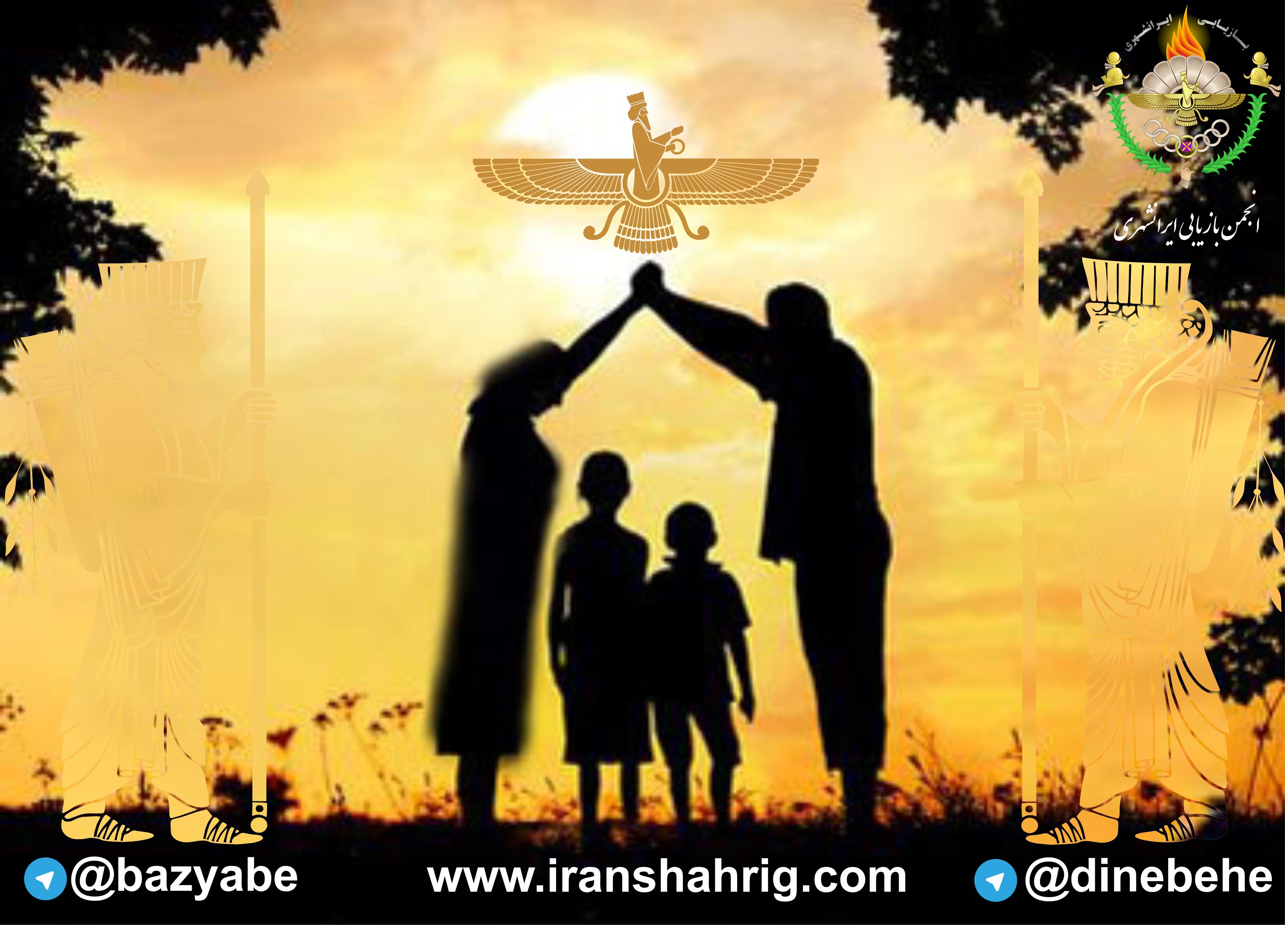 زُدایش در زمینه ازدواج ایرانیان با نزدیکان و خویشانِ خویش / شادروان موبدِ موبدان اردشیر آذرگشسپ