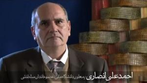 احمد علی مسعود انصاری