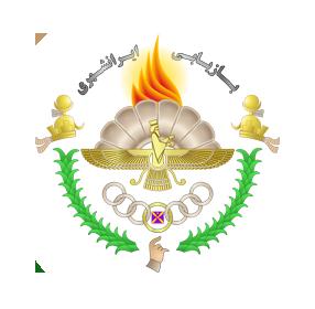 بازيابي ايرانشهري