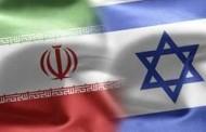 ایران و اسرائیل، تضادی تاریخی / کیخسرو آرش گرگین