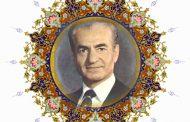 لکهی ننگ اسلام، لکه ای نازدودنی و ماندگار بر دامن محمدرضا شاه / کیخسرو آرش گرگین