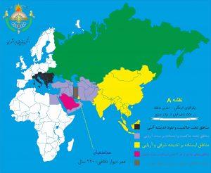 نقشه A: تشکیل دیوار دفاعی شرق توسط کورش بزرگ