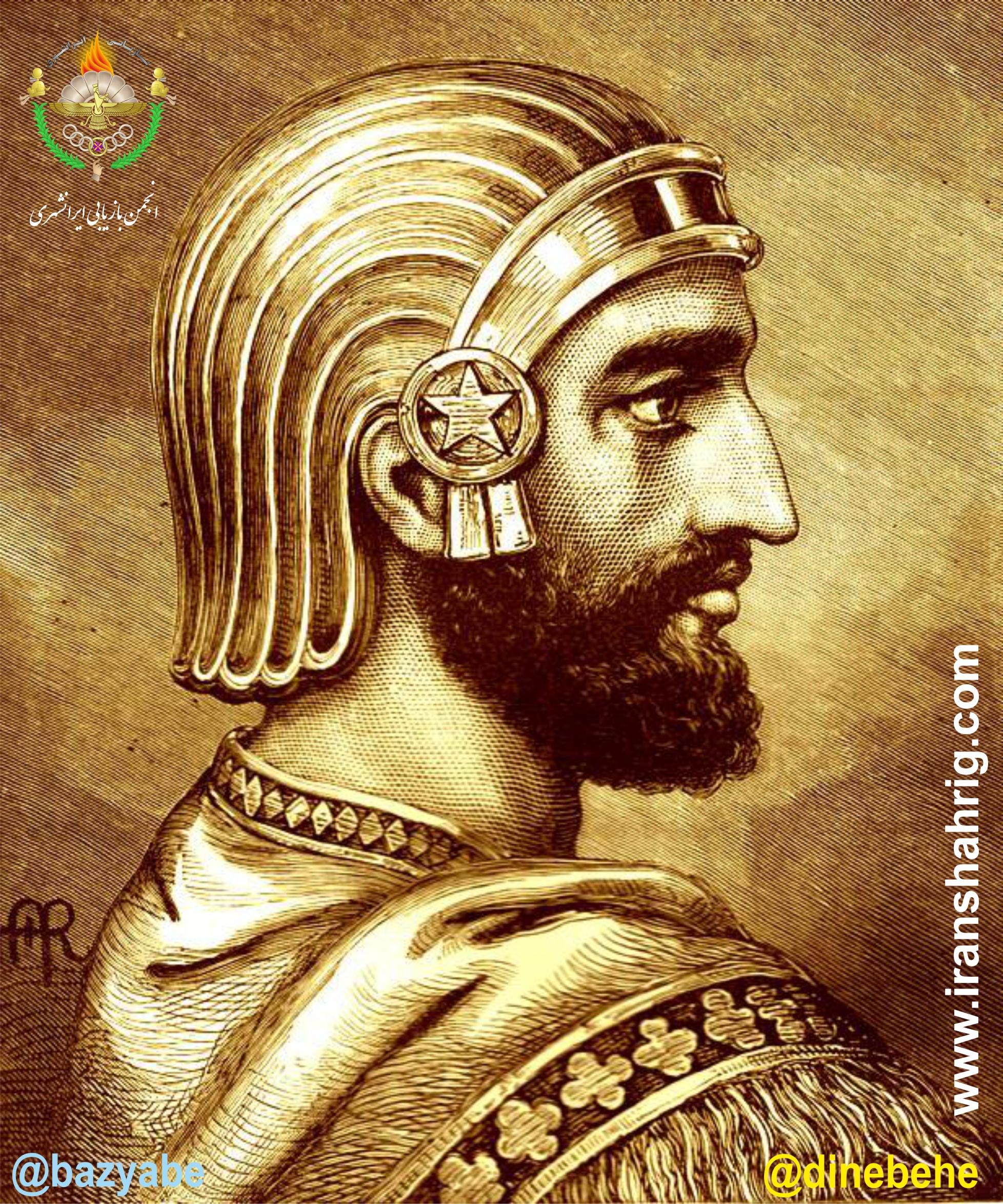 شاه ایرانزمین چگونه انتخاب می شود؟ / کیخسرو آرش گرگین