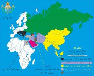 نقشه D: تداوم بازیابی و بازسازی دیوار دفاعی