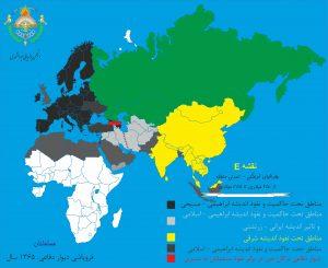 نقشه E: فروپاشی دیوار دفاعی با توطئه روم و مسیحیت