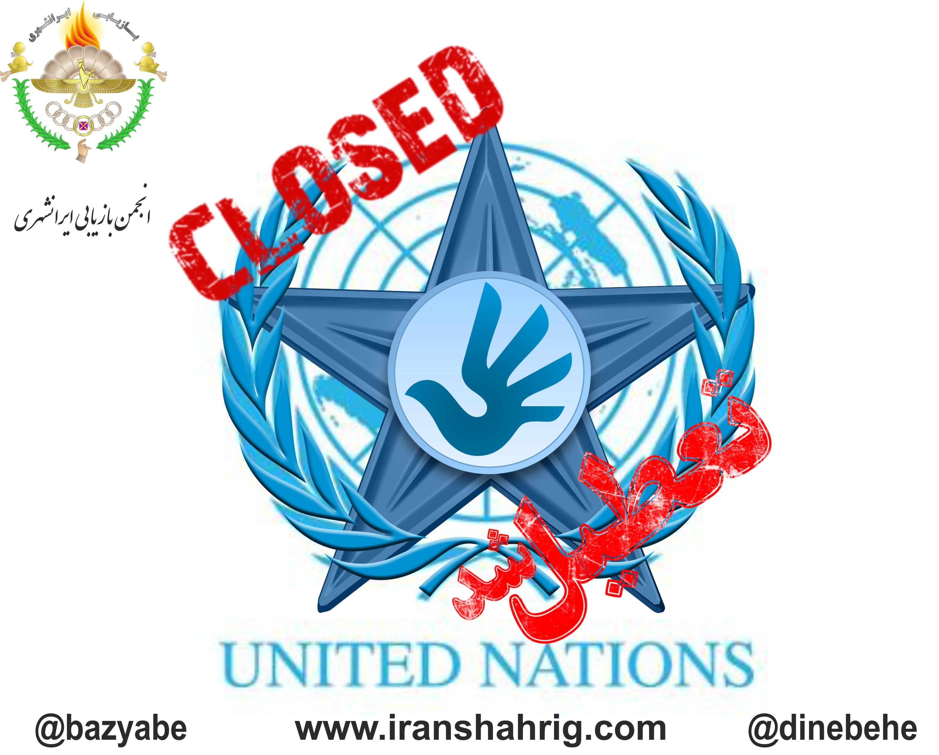 حقوق بشر تا اطلاع ثانوی تعطیل! / کیخسرو آرش گرگین