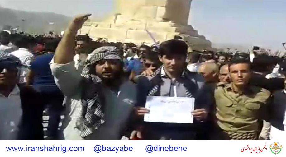 وقتی یک عرب ایرانی رضا پهلوی را سنگ رو یخ می کند