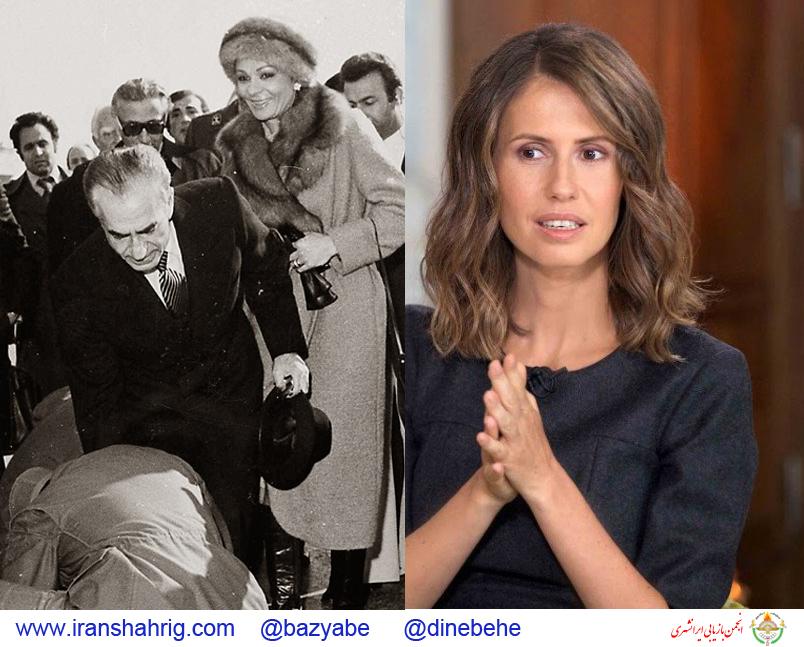 سنجشی میان همسر اسد و جادوگیر پیر، فرح دیبا