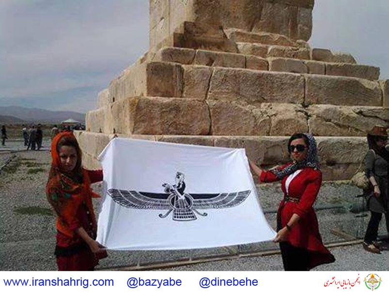 انقلاب فروهری ایرانیان: تغییری تمدنی در سطح پارادایمها
