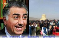 توهین دگربارهی شازده فدرالِ عرب پرست به آریائیان و زائران ملیونی کوروش بزرگ / کیخسرو آرش گرگین