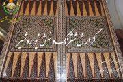 ماتیکان گزارش شترنگ و نهش نیواردشیر / سعید عریان