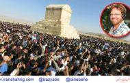 نقد اسلام در ایران: کوروش بزرگ، شاهی که امروز تبدیل به نماد اسلامستیزی جوانان ایرانی شده است