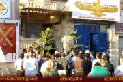 نمای دیگری از بیداری آریائی، این بار در کردستان عراق / هزارمردان پارسیگ