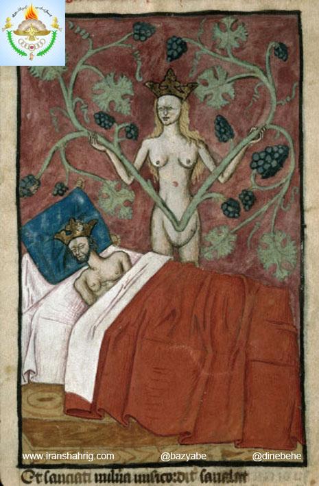 لیدی، پارس، ماد و کردوانیه (بابل) شاخههای گوناگون یک اتحادیهی بزرگ آریائی / کیخسرو آرش گرگین