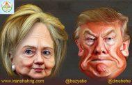 انتخاب ترامپ و معادلات نوین جهانی، سطح نازل تحلیل از یکی از بزرگترین رویدادهای سیاست جهان در گروه بین الملل فارس نیوز / کیخسرو آرش گرگین