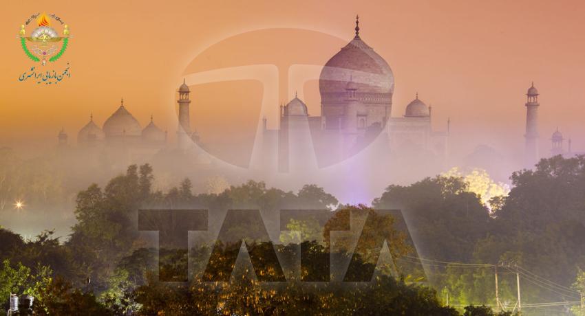 زرتشتیان، مغز متفکر و هستهی نیرومند اقتصاد هند / انجمن بازیابی ایرانشهری