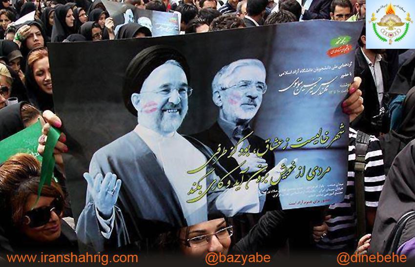 دمکراسی، بند مرگی که روشنفکری بر گردن گوسپند قربانی ای به نام ایران انداخته است و به مسلخ می برد! / کیخسرو آرش گرگین