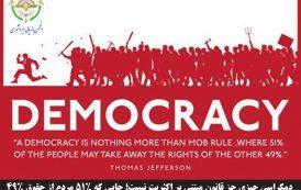 چرائیِ نه به دمکراسی، سنجش و گزینشی پایه ای از دمکراسی از روزن آریائی / کیخسرو آرش گرگین