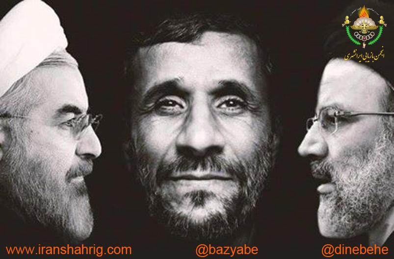 روحانی، یگانه گزینهی خامنه ای و نظام / کیخسرو آرش گرگین