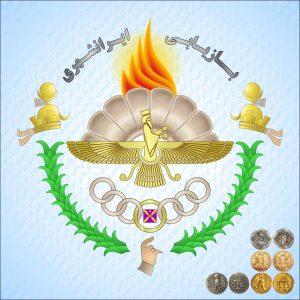 Logo-Economic