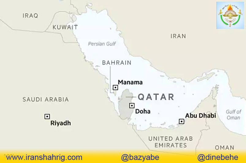 گسست میان قطر و سعودی و سود ایران، از خُمن (رویا)، تا هیثیه (واقعیت) / کیخسرو آرش گرگین