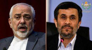 Zarif-Ahmadinejad