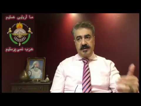 برنامه ۱۸: در آینه ی مغان، جهان از روزن تیسپون «دستاورد برجام: عربی نامیدن خلیج فارس و تروریست نامیدن مردم ایران»