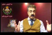 برنامه بیستم: در آینه ی مغان، جهان از روزن تیسپون