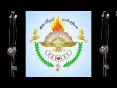 برنامه چهارم در آینه ی مغان، جهان از روزن تیسپون صدر، سوختن کارت شیعی ایرانزمین در منطقه